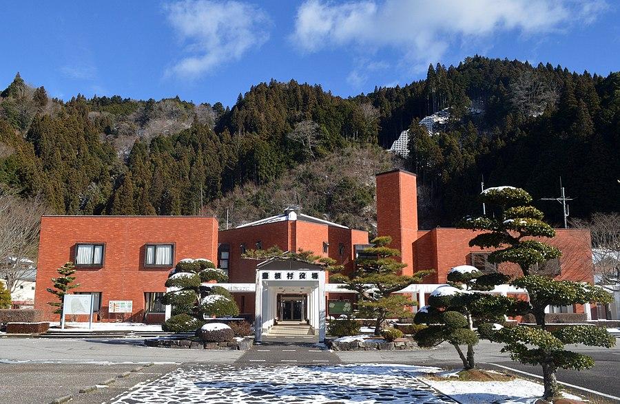 Toyone, Aichi