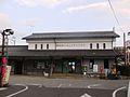 Toyosato station.JPG