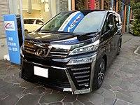 Toyota VELLFIRE Z G Edition (DBA-AGH30W-NFXSK) front.jpg