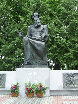 Trubchevsk - The Millennium Monument in Trubchevsk, representing Boyan playing a gusli