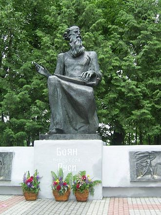Trubchevsk - The Millennium Monument in Trubchevsk, representing Boyan playing a gusli