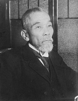 Rikken Kokumintō - Inukai Tsuyoshi, founder of the Rikken Kokumintō