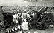 10.5 cm Feldhaubitze 98/09 and Ottoman artillerymen at Hareira in 1917 before the Southern Palestine offensive.