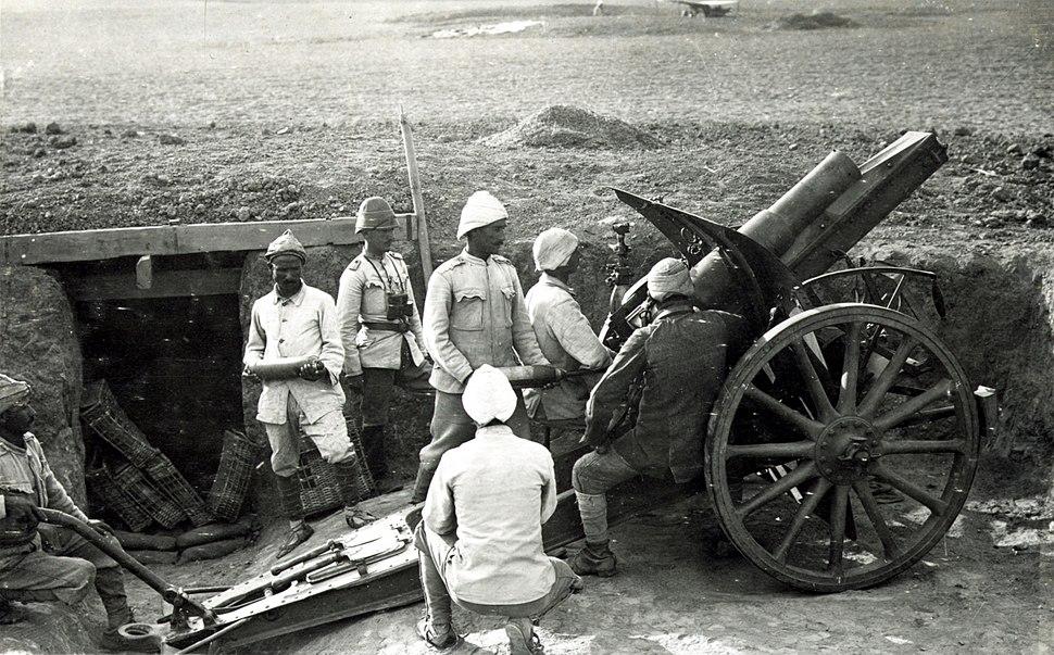 Turkish howitzer 10.5cm leFH 98 09 LOC 00121