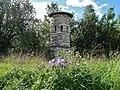 Turmstation (Stromhäuschen), Transformatorenstation - panoramio.jpg