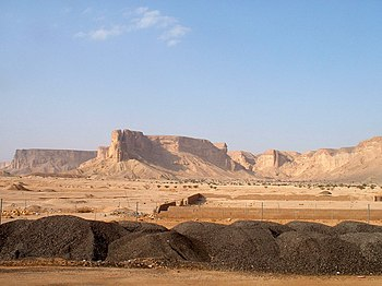 Tuwaiq Escarpment, South-West of Riyadh. Locat...