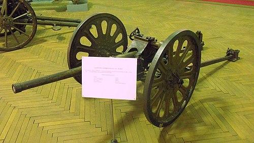 九四式37mm速射砲 - Wikiwand