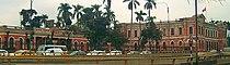 UNMSM Campus San Fernando.jpg