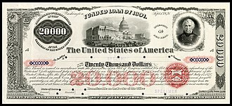 Funding Act of 1870 - $20,000 bond issued in 1891 and authorized by the Funding Act of 1870