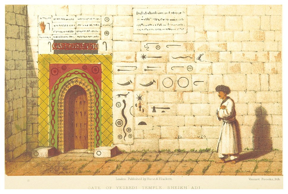 USSHER(1865) p454 GATE OF YEZEEDI TEMPLE SHEIKH ADI