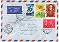 USSR 1956-10-24 cover.jpg