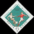 USSR stamp Michel no. 3227 - 1966 FIFA World Cup.jpg