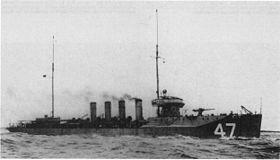 艾尔文号驱逐舰 (DD-47)