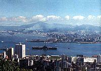 USS Hancock (CV-19) at Hong Kong 1975.jpg