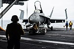 USS Ronald Reagan operations 150707-N-WO404-022.jpg