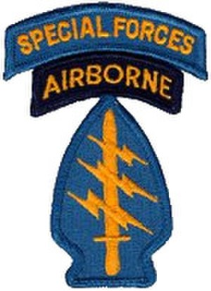 Barry Sadler - Image: US Army Special Forces.Airborne patch
