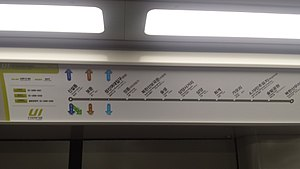 Ui LRT - in train route map on all Ui LRT trains