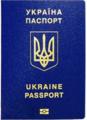 Ukrainian passport biometric.png