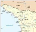 Un-Abkhazia mep (heb).PNG