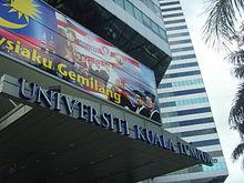 University Of Kuala Lumpur Wikipedia