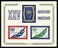 Unstamps xxv anniversary.jpg