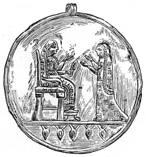 Urartu Locket 2