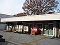 Urawa Tajima Post office.jpg