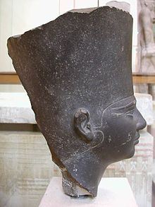 Head of Userkaf, recovered from his sun temple at Abu Gurob.