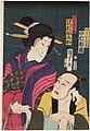 Utagawa Kunisada II - Actors Nakamura Aizô I as the Country Guest Shôemon and Sawamura Tanosuke III as Uwabami Oyoshi.jpg