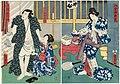 Utagawa Kunisada II - Actors Onoe Kikugorô IV as Goshuden Okuma, Ichimura Uzaemon XIII as Shichinosuke's Younger Sister Onami, and Ichikawa Kodanji IV as Kozaru Shichinosuke.jpg