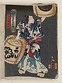 Utagawa Kunisada II - Imaushiwaka Genji.jpg