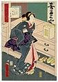 Utagawa Kunisada II - Jinkichi at the Ryôgoku Komadome-rô.jpg