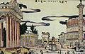 Utagawa Toyoharu Rome.jpg