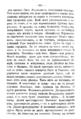 V.M. Doroshevich-Collection of Works. Volume IX. Court Essays-188.png