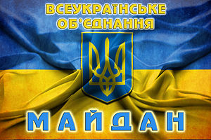 Euromaidan - Flag of the Maidan People's Union