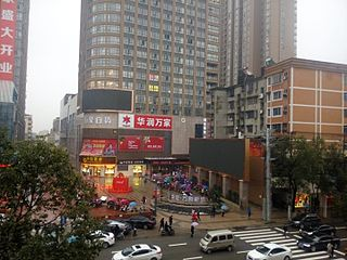 Prefecture-level city in Jiangxi, People