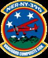 Vanguard Composite Squadron Logo.png