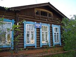 Городская поликлиника буденновск ставропольский край