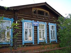 A small village clinic in Veliky Vrag, Nizhny ...