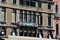 Venice Is My Future (161261863).jpeg
