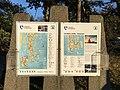Verdens ende, Tjøme, Norway. Færder National Park. Car parking for visitors. Map s and Information board by car parking for visitors. Light and shadows from sunset. 2018-09-12 K.jpg