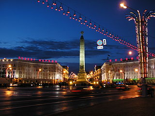 Victory Square, Minsk square in Minsk, Belarus