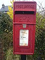 Victory Hall Post box - geograph.org.uk - 1223511.jpg
