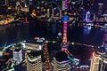 View from the Shanghai Tower observatory deck.jpg