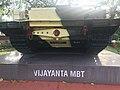 Vijayant MBT.jpg