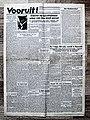 """Voorpagina Vlaams Socialistisch dagblad """"Vooruit"""" 22 Juli 1944.jpg"""