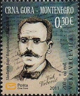 Vuk Vrčević