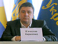 Vyacheslav Kyrylenko 2012.jpg