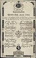 WSB 10 Gulden 1806 obverse.jpg