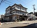Wada-Yu hot spring. Ito City.JPG